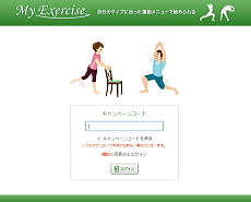 my-exercise.net