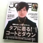 Men's Joker �_�C�G�b�g�A�ځu�X�}���v