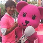 ピンクリボンスマイルウォーク東京大会