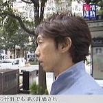 テレビ西日本「ももち浜プラス」